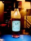 litchee au cognac