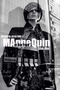 exhibition32th_mannequin
