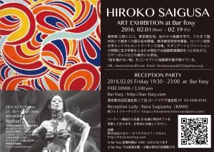 exhibition 36th