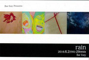 exhibition 41th