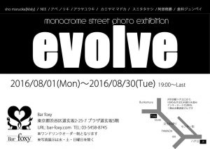 exhibition 43th