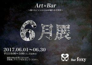exhibition 56th