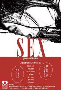 exhibition 70th
