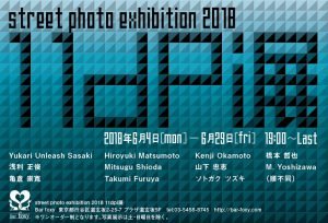 exhibition 71th