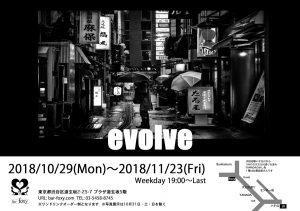 exhibition 77th