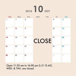 ケニックカレー10月のスケジュール