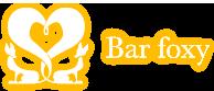 Barfoxyロゴ