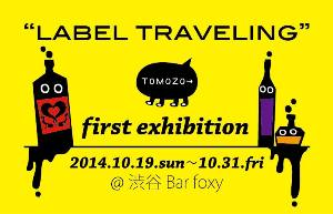 LABEL TRAVELLING
