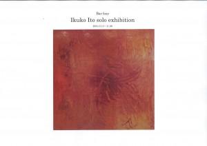 Ikuko Ito solo Exhibition