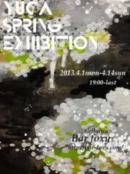 exhibition 3rd