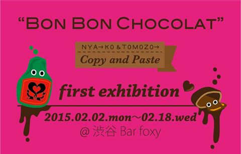 exhibition 21th