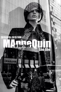 exhibition32th_mannequin