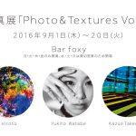 第四十四回 Bar foxyアート作品展示