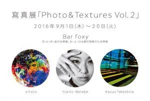 exhibition 44th