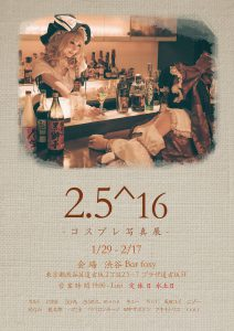 exhibition 50th