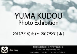 exhibition 55th