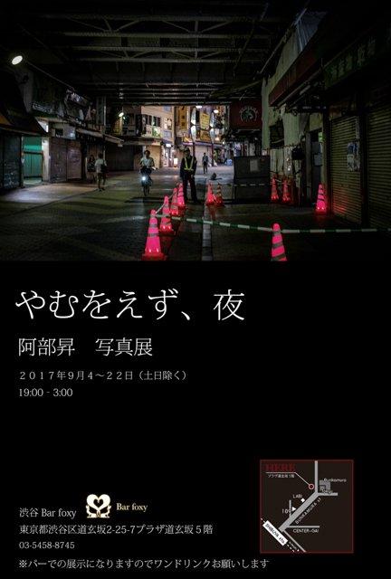 exhibition 59th