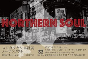 exhibition 61th