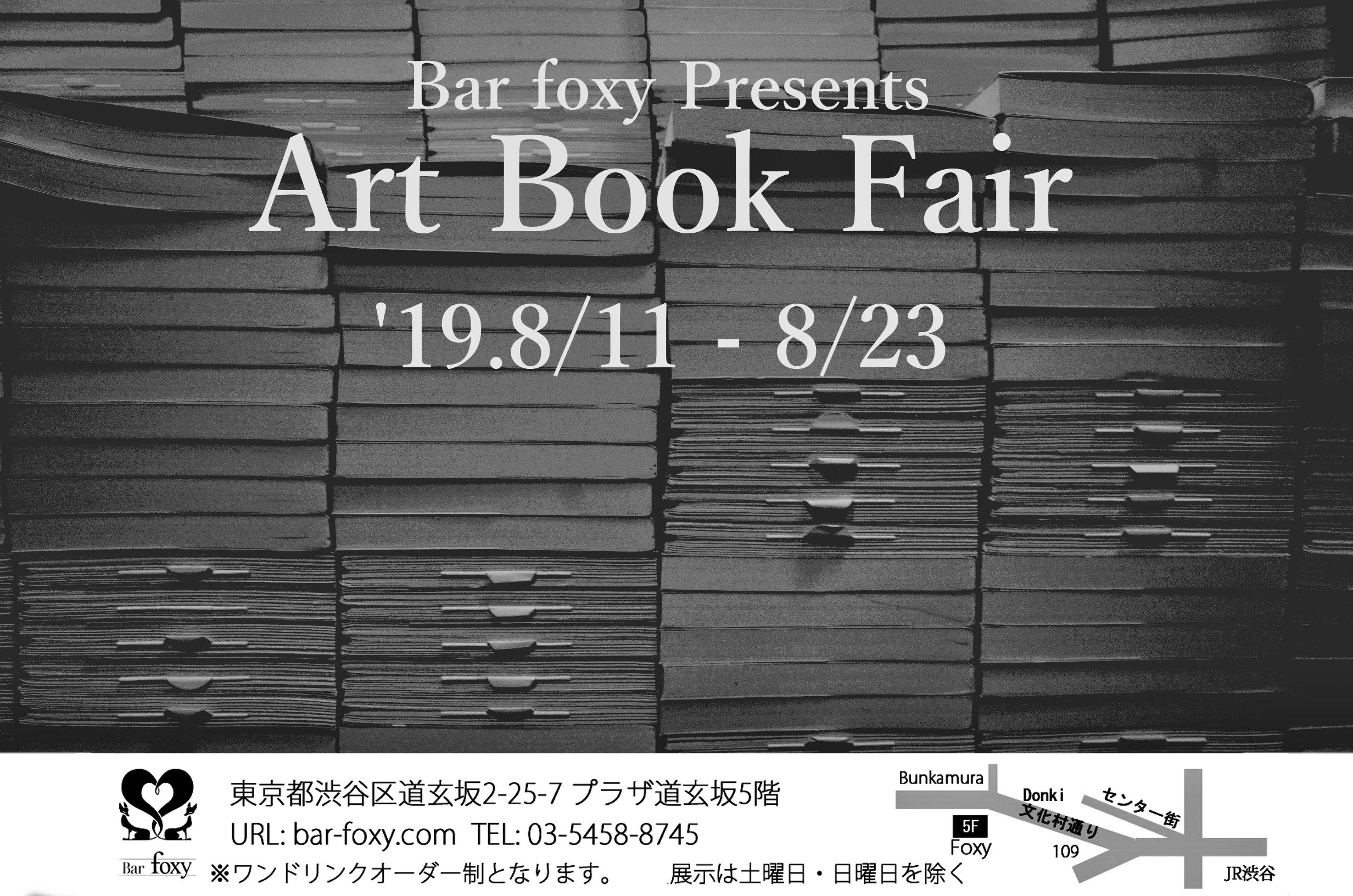 art book fair