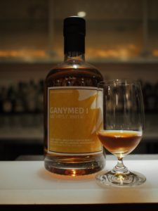 scotch universe ganymedⅠ