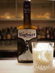 tropical yoghurt