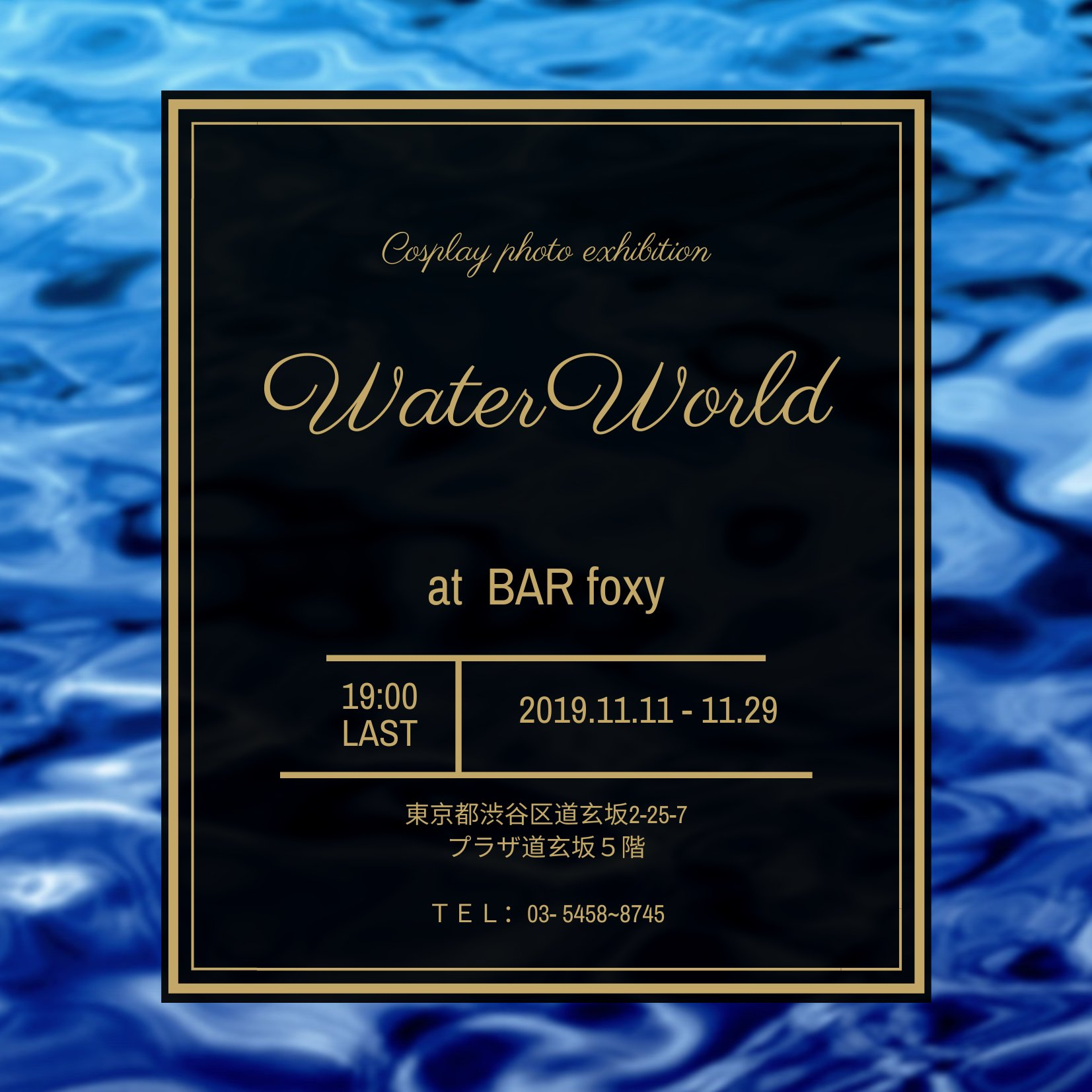 water world_1