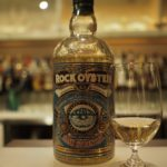 rock oyster cask no2
